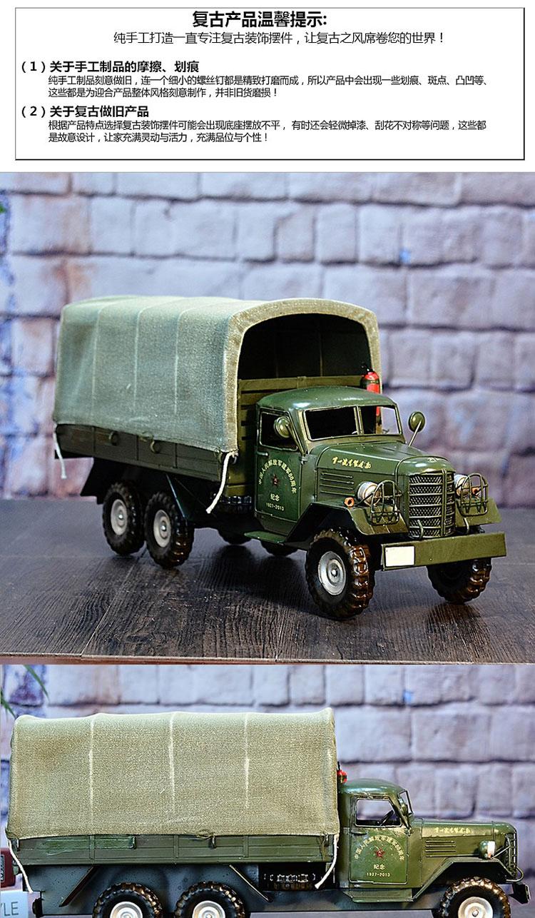 老式卡车_中国老式解放卡车模型